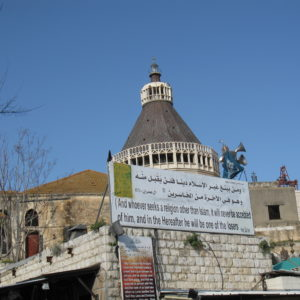 Nazareth - Church of Annunciation - read billboard
