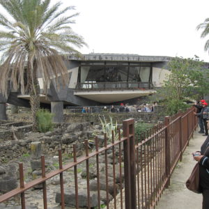 Church on St.Peter's house Capernaum